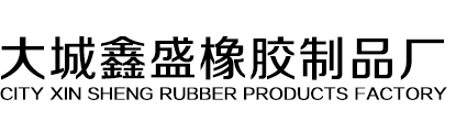 高品质蒸压釜密封圈-碳素盘根价格-大城鑫盛橡胶制品厂等您来选